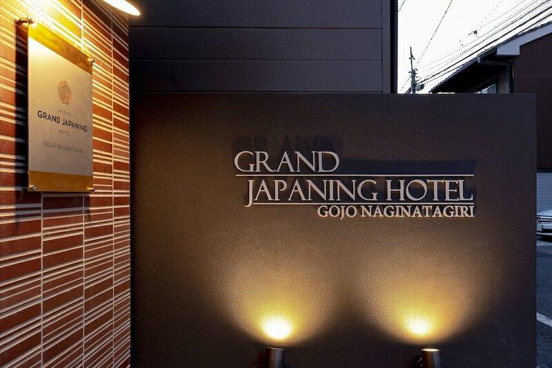 M's Hotel Gojo Naginatagiri