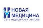 Логотип Новая Медицина
