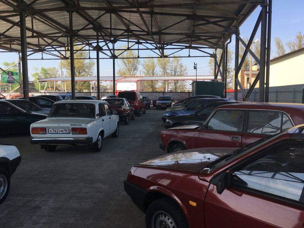 Автозайм батайск отзывы автоломбард бугульма адрес