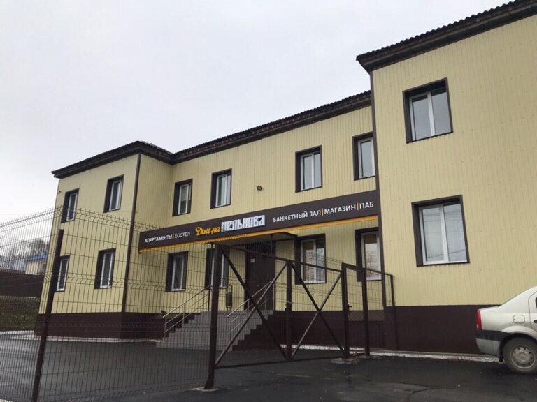 Дом на Мельнова