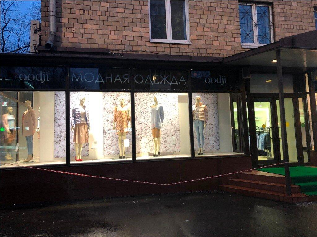 магазин одежды — Магазин одежды Oggi — Москва, фото №10