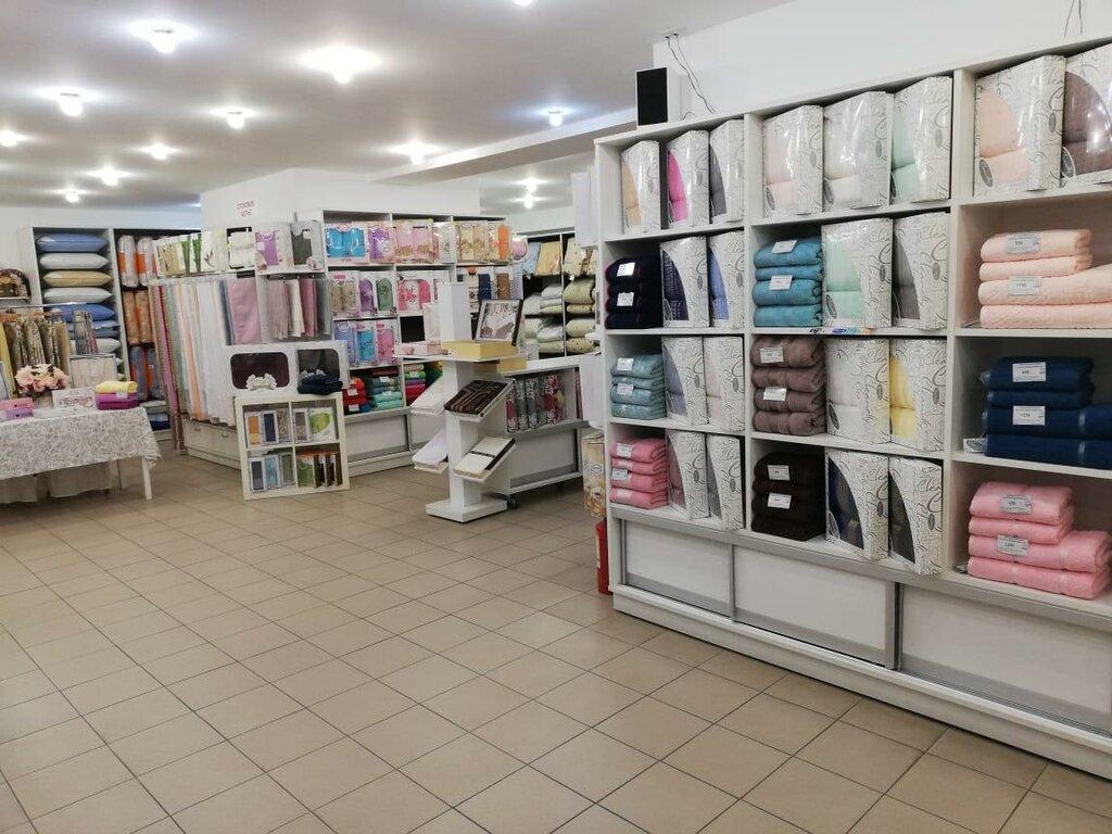 Ростов Магазин Официальный