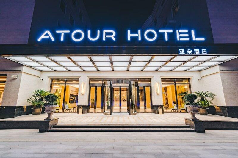 Atour Hotel Nanjing Xingang Development Area