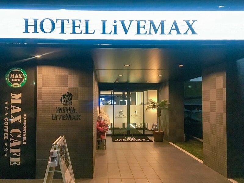 Hotel LiVEMAX Aichi Toyota-ekimae