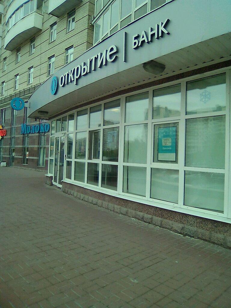 Заубер банк онлайн банк юр лица