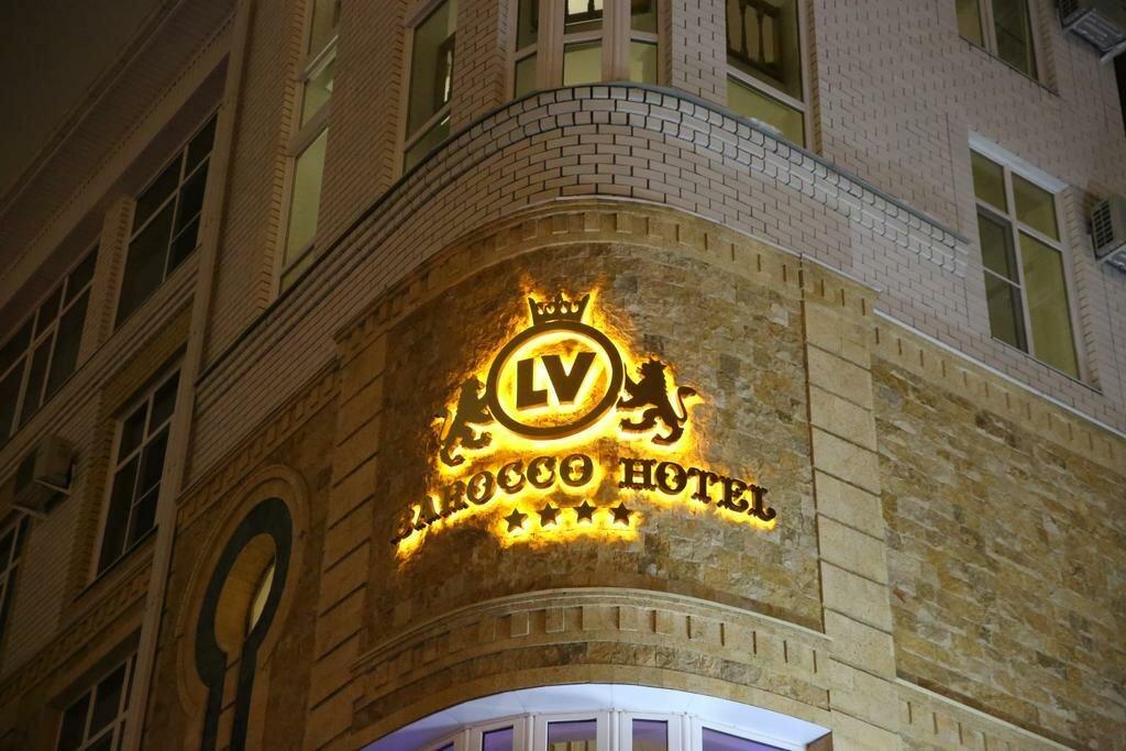 cb83ada3d066 Barocco Lv Hotel - гостиница, Лиски — отзывы и фото — Яндекс.Карты