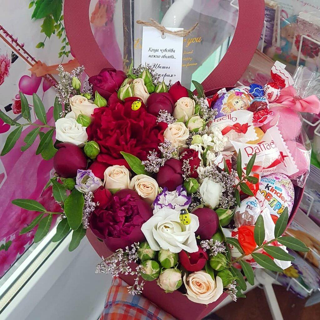 Цветы, доставка цветов с ростова в когалым