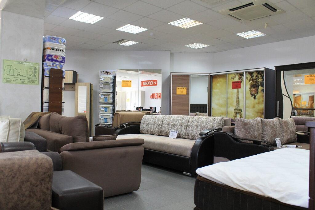 Магазины Мебели В Липецке Цены