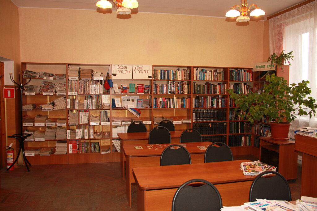 сельская библиотека картинка официальной биографии