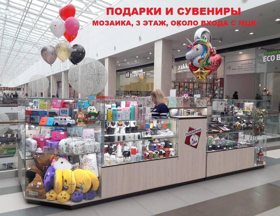 лайков магазин подарков фото реклам женского спортивного оборудования