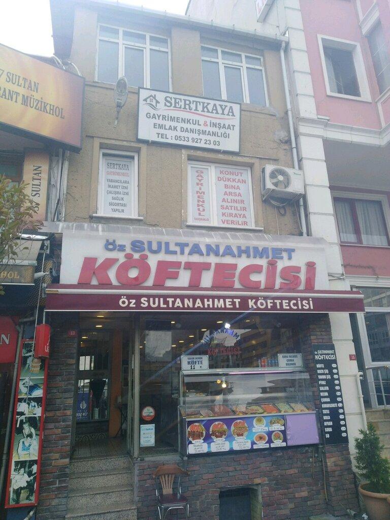 kafe — Öz Sultanahmet Köftecisi — Fatih, foto №%ccount%