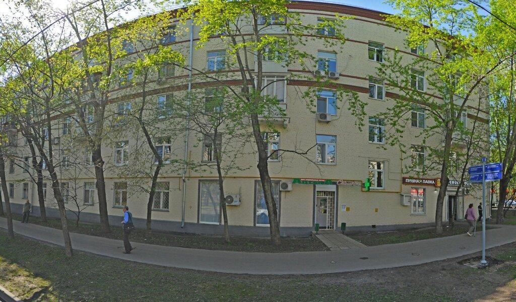 Панорама ремонт бытовой техники — Про-Мастер — Москва, фото №1
