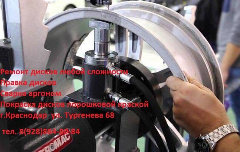 шиномонтаж — АСКО — Краснодар, фото №5