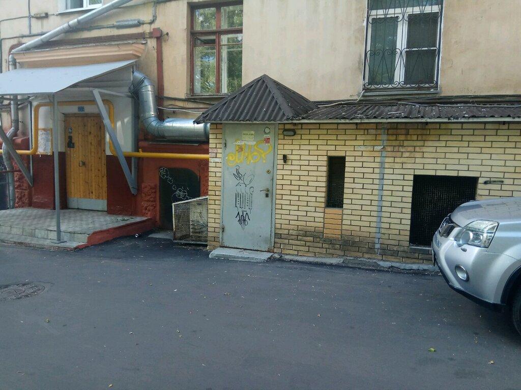 радиационный контроль — Радиационнобезопасный продукт — Москва, фото №3