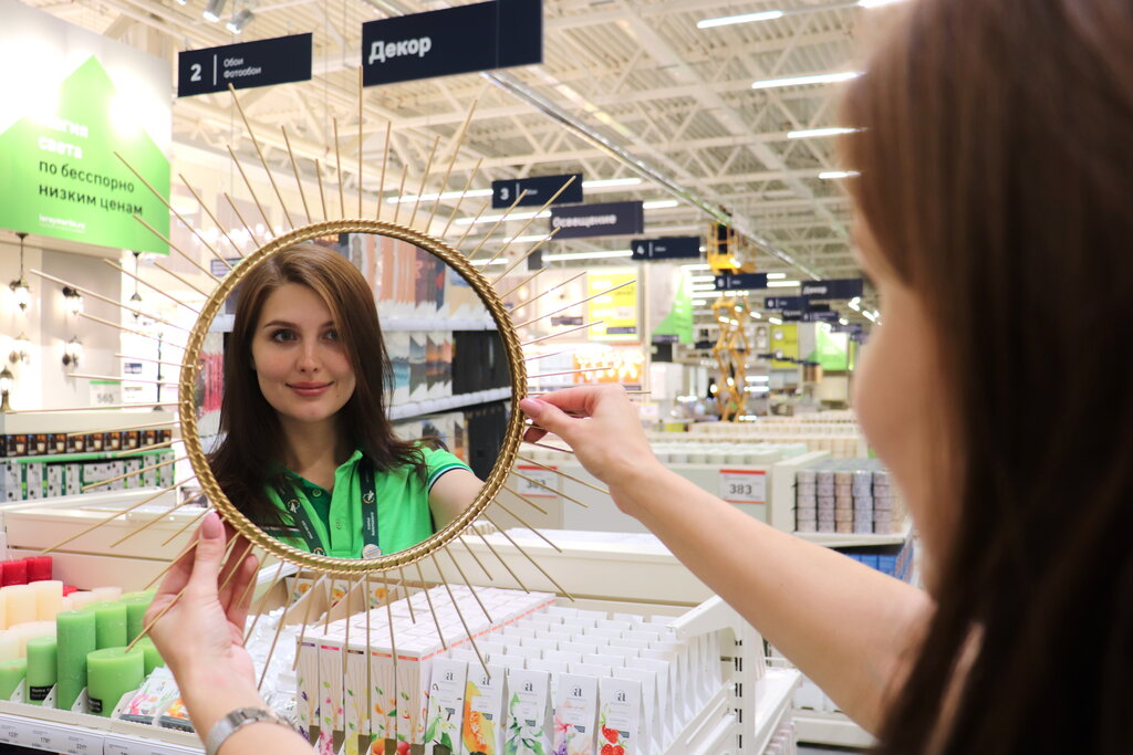 construction hypermarket — Леруа Мерлен — Krasnodar, photo 2
