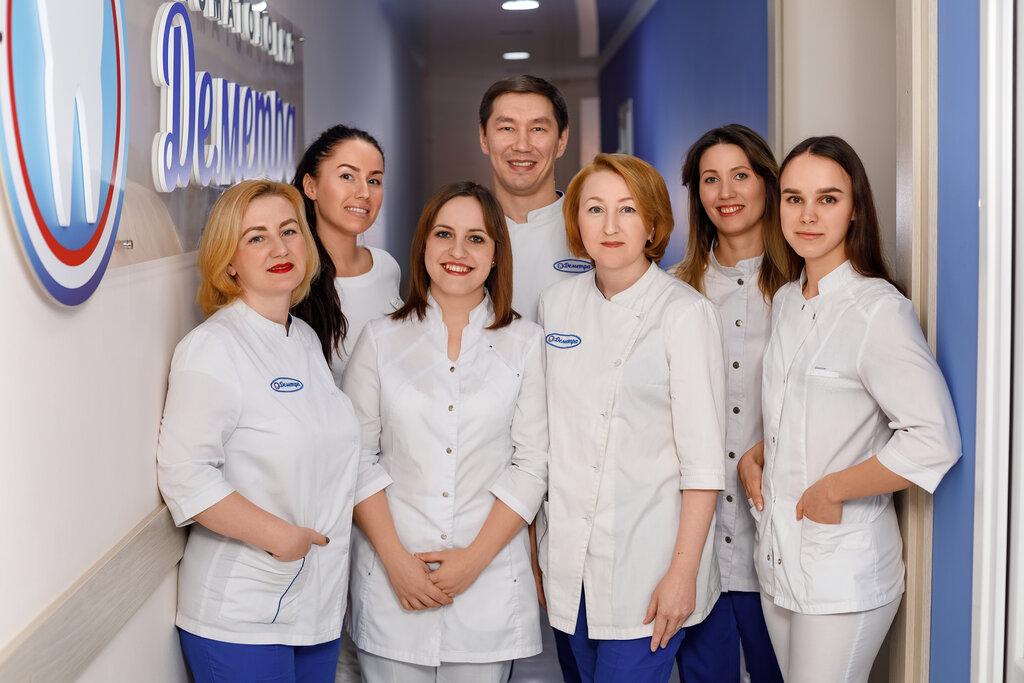 стоматологическая клиника — Деметра — Тюмень, фото №2