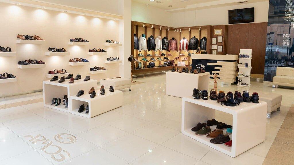 обувная компания — Armos – Фирменный магазин и обувное предприятие — Ереван, фото №2