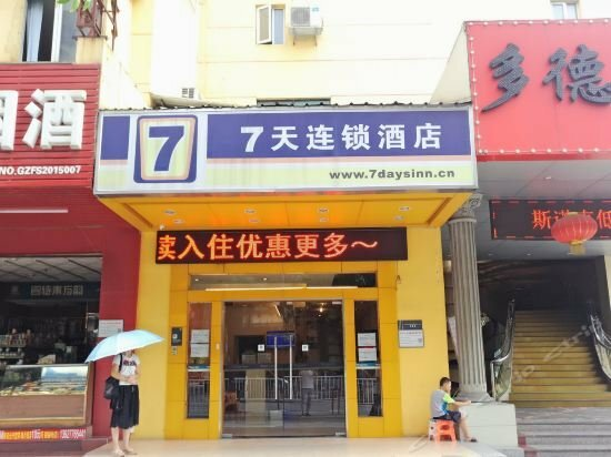 7days Inn Foshan Nanhai Square Haisan Road Rt-mart