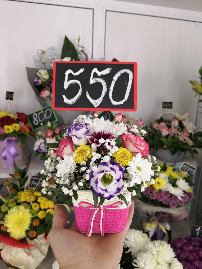 Дружке, цветы круглосуточный 24 часа уфа
