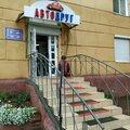 Автодруг, Перетяжка салона в Манском районе