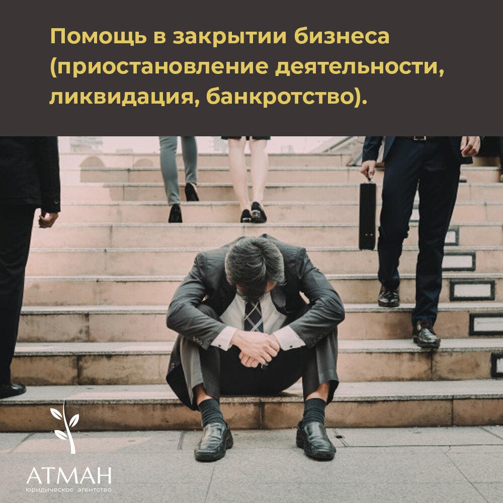 юридическая консультация борисова