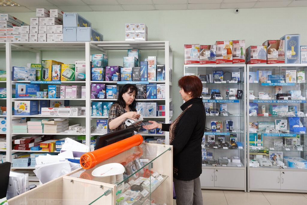 Интернет Магазин Медицинских Товаров Екатеринбург