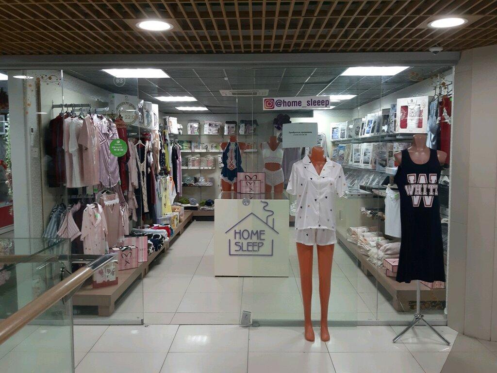 Магазин женского белья и халатов нижнее женское белье красивое на манекене