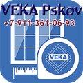 Окна Века Псков, Остекление балконов и лоджий в Пскове