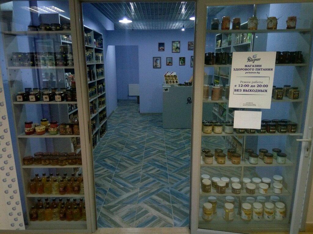 магазин продуктов — Poleznov — Минск, фото №1