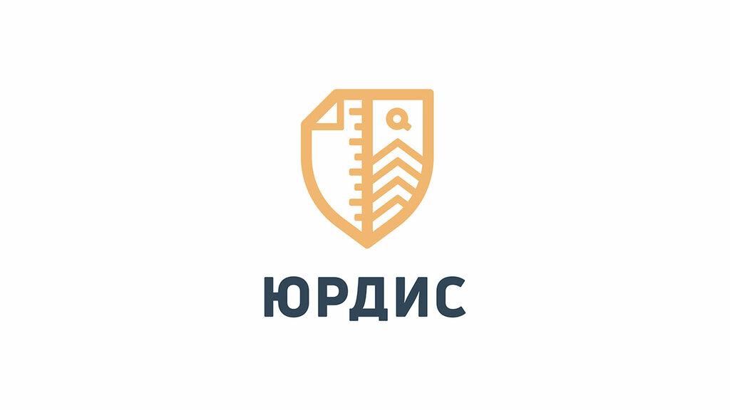 оцінювальна компанія — Оценочная компания Юрдис — Москва, фото №5