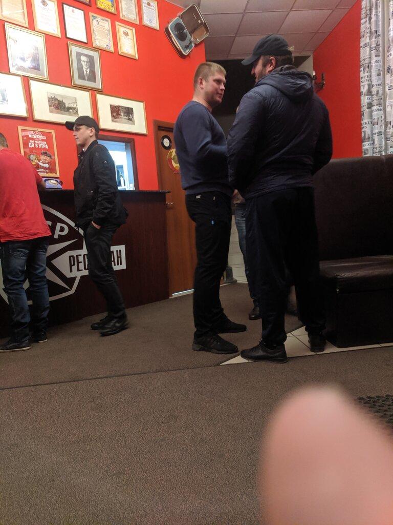 Ссср вологда ночной клуб цены за месяц фитнес клубов в москве
