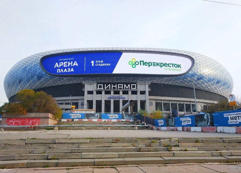 спортивный комплекс — ВТБ Арена - Центральный стадион Динамо имени Льва Яшина — Москва, фото №2