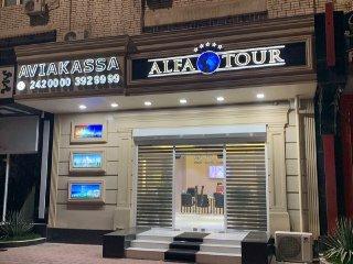 турагентство — Alfa Tour — Ташкент, фото №1