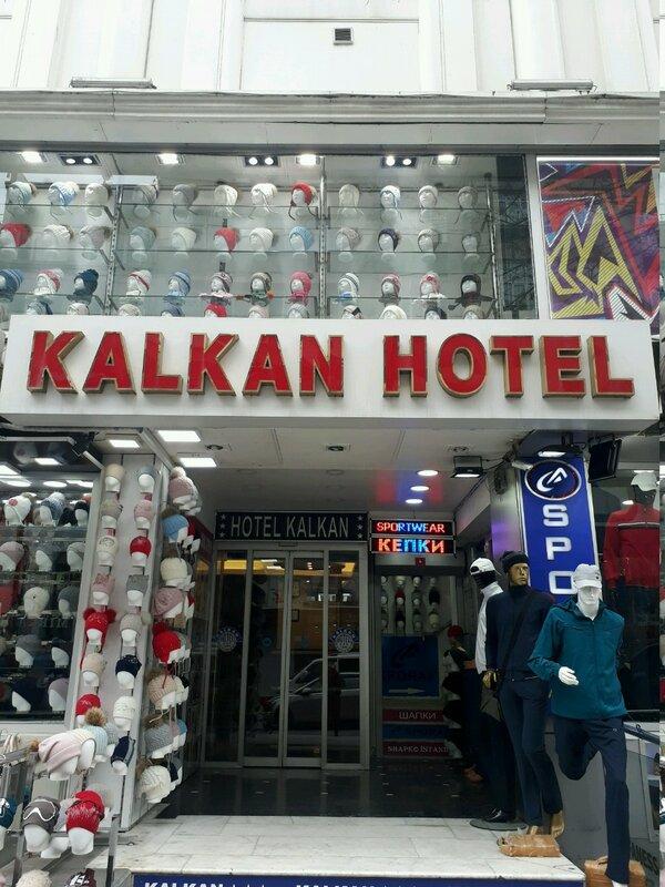 Kalkan Hotel