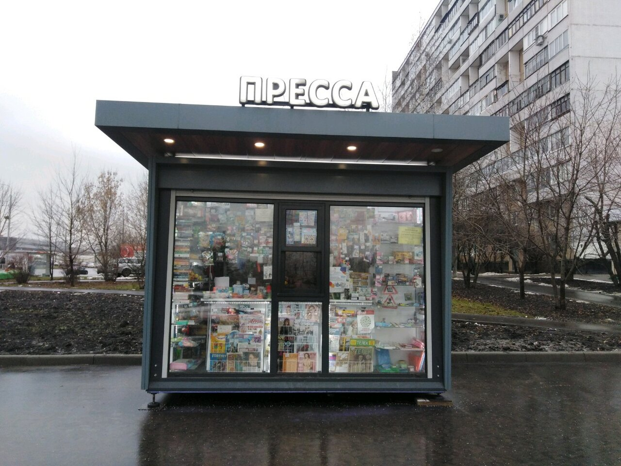 машине азбука фото бибирево отзывы тысяч туркменских