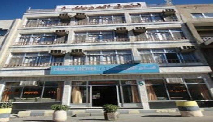 Dweik Hotel 1