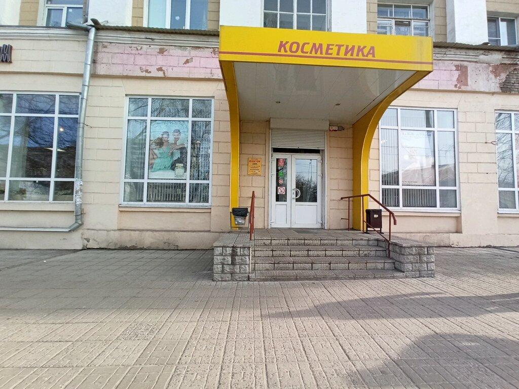 Магазин Юнитон Воронеж Каталог Товаров