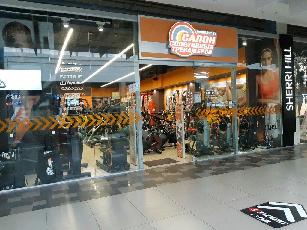 спортивный инвентарь и оборудование — Салон спортивных тренажеров — Минск, фото №2