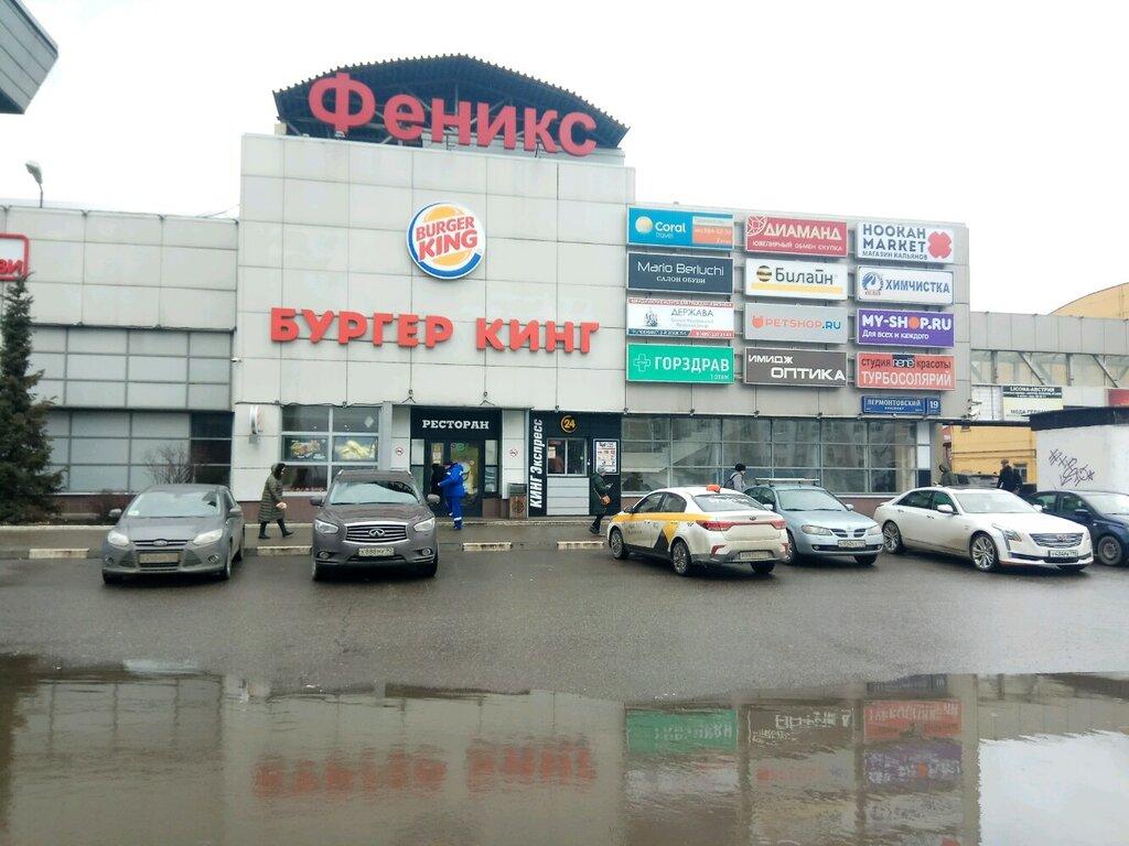 Феникс групп москва автосалон автосалон субару в москве официальный дилер цены 2015