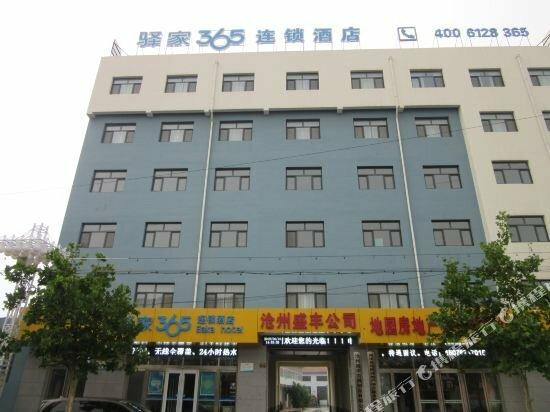 Eaka 365 Hotel Cangzhou Nanpi Middle Jin'gang Road Branch