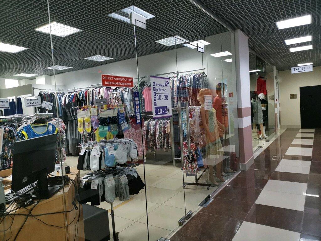 Магазин Кыштымский Трикотаж