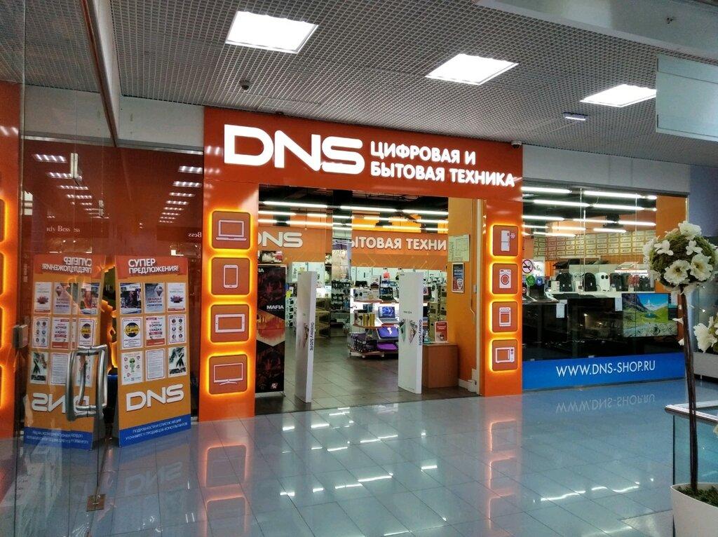 магазин электроники — DNS — Самара, фото №2