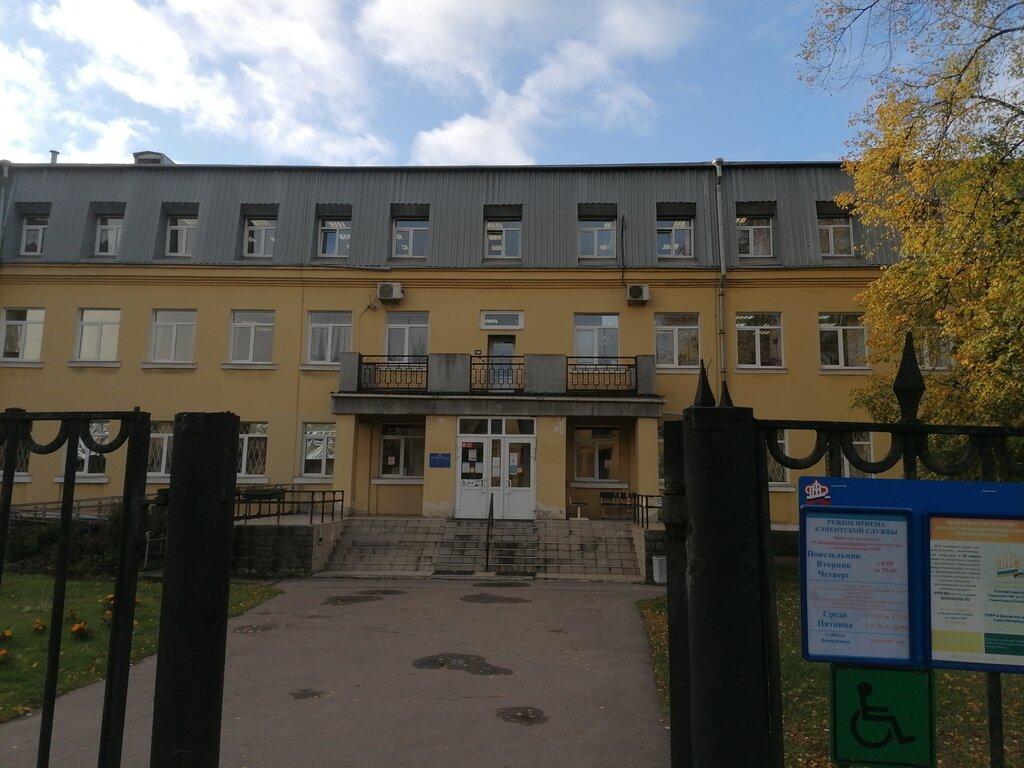 Пенсионный фонд кировский район спб личный кабинет минимальная пенсия для медработников