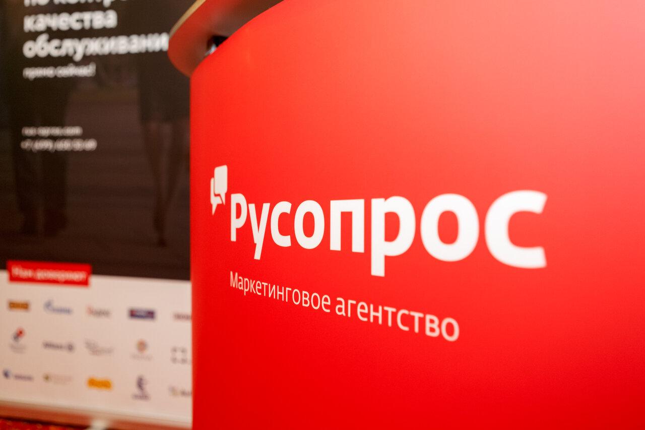 Маркетинговое агенство Площадь Гагарина качественные ссылки на сайт 1-я Хуторская улица