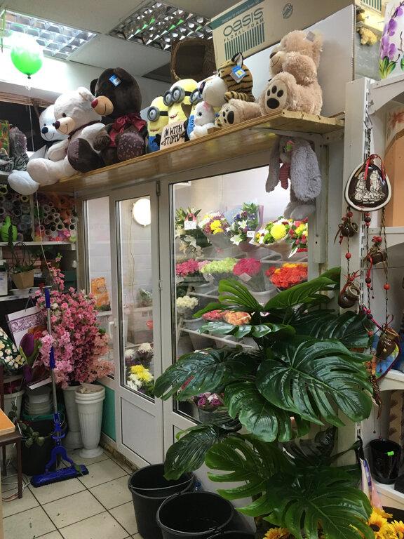 Доставкой дом, магазин цветов в зеленограде 9 район