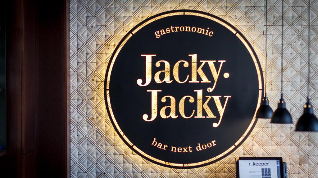 бар, паб — Джеки Джеки — Москва, фото №1