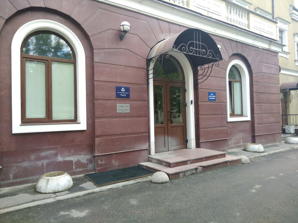 юридические услуги — Гранд — Санкт-Петербург, фото №1