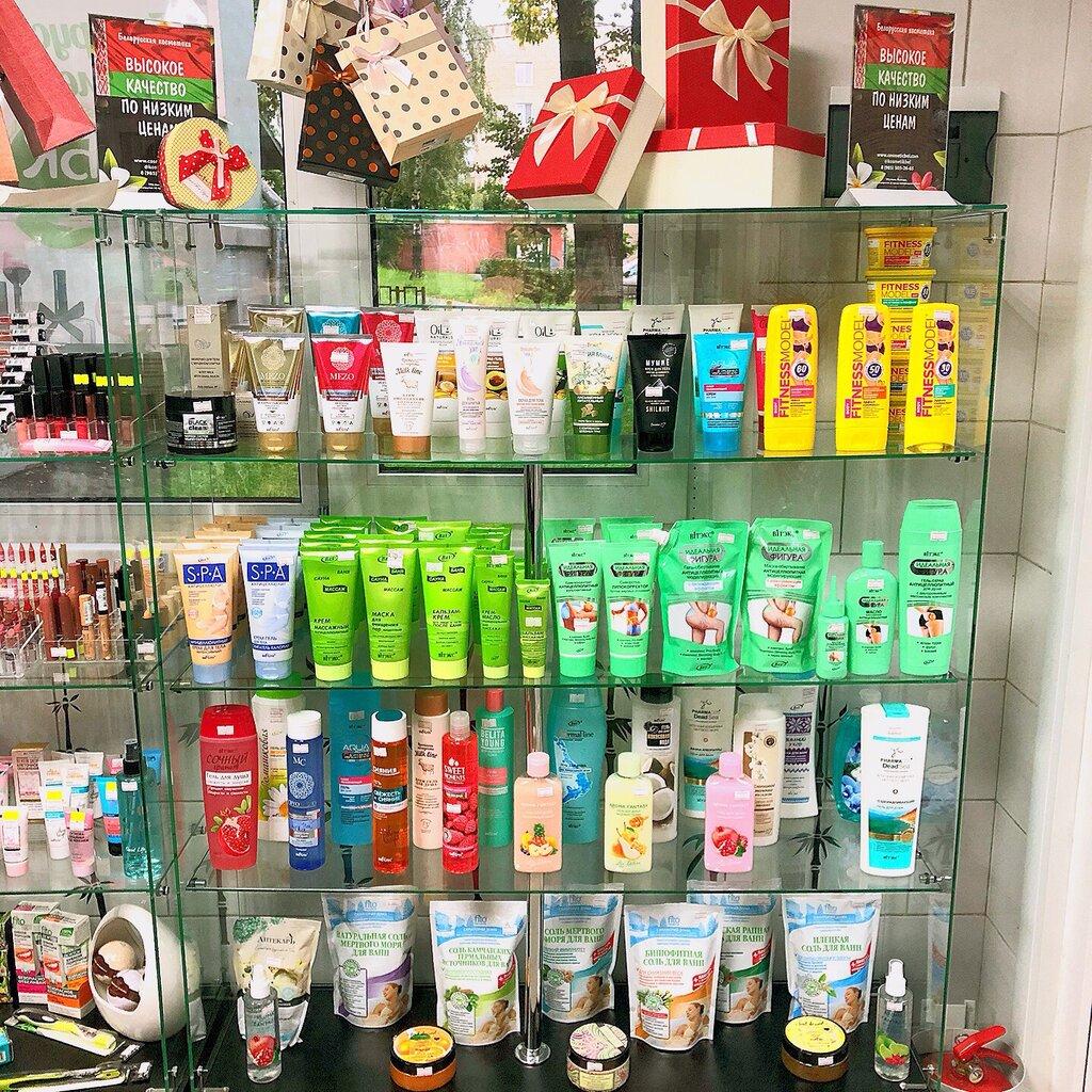 Купить белорусскую косметику в мытищах ревлон косметика для лица купить
