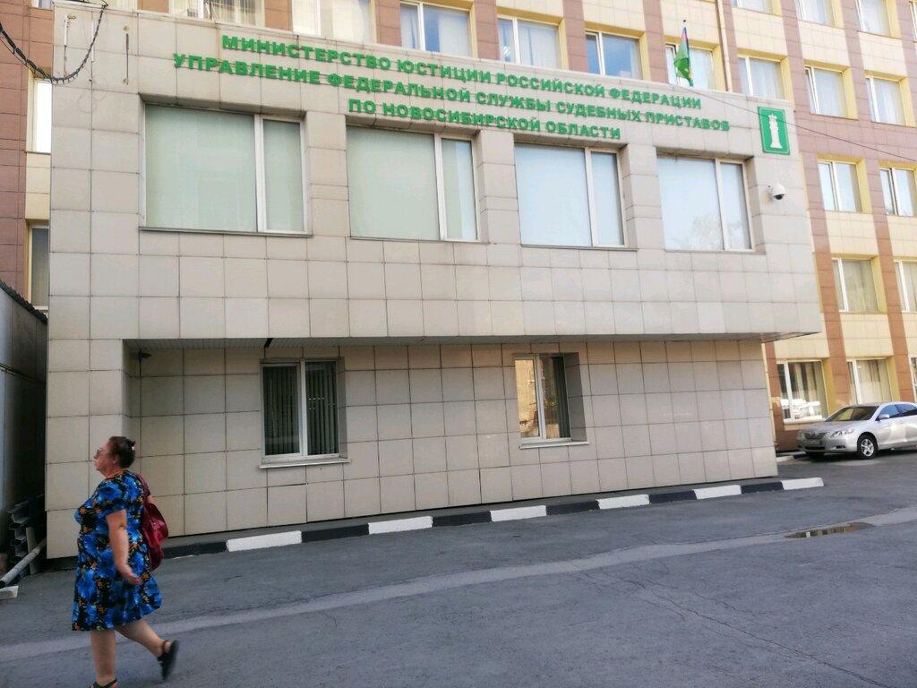 Межрайонная служба взыскания штрафов