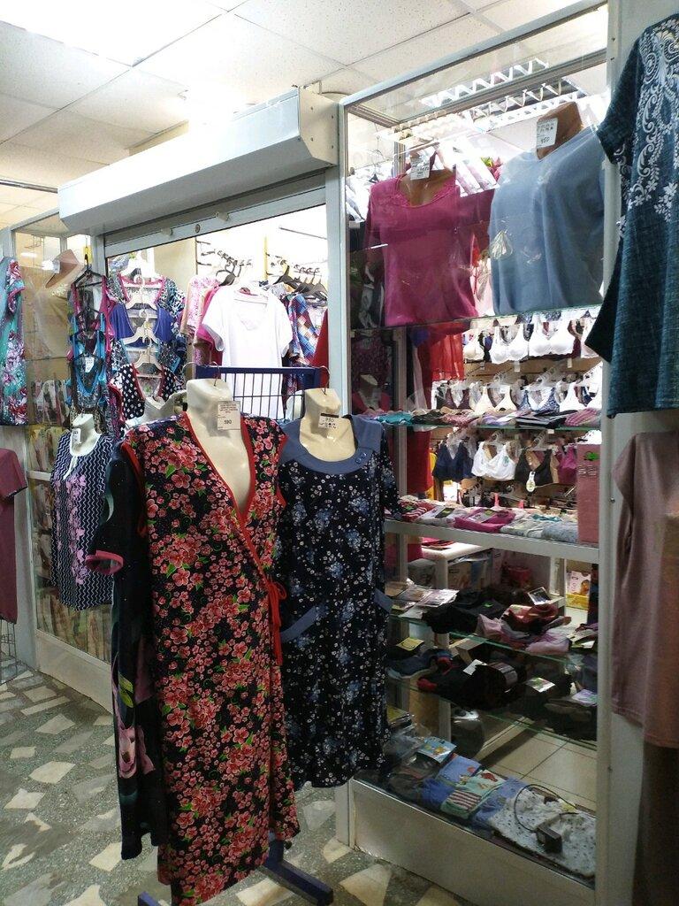 магазин женского белья томск